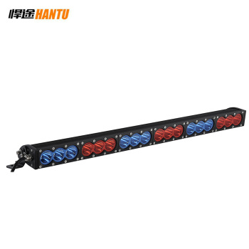 Military vehicles color changing light bar
