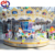 Amusement park ride hot sale product carousel for sale