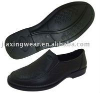 Best price for men casual shoes ,perfect design ,fast shipping casual shoes
