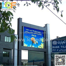alibaba express China shenzhen LCF P10 High resolution DIP outdoor full color energy- efficient advertising led display board