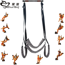 Adult Game PU Leather Product Love swing Sex Toys SM Products Riding Crop Spanking Bondage Gifts for Lovers