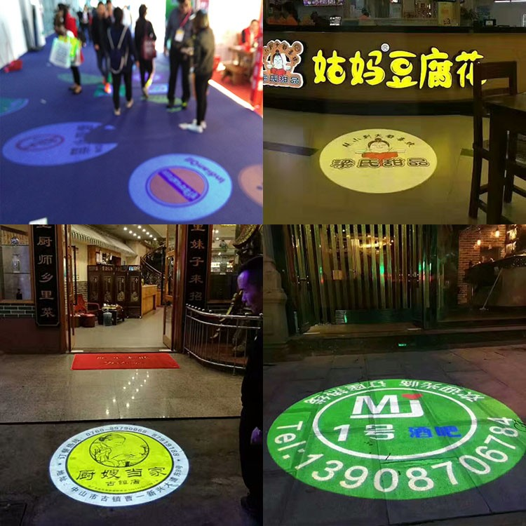 Are you looking for LOGO LED projection light for shop, store, wedding