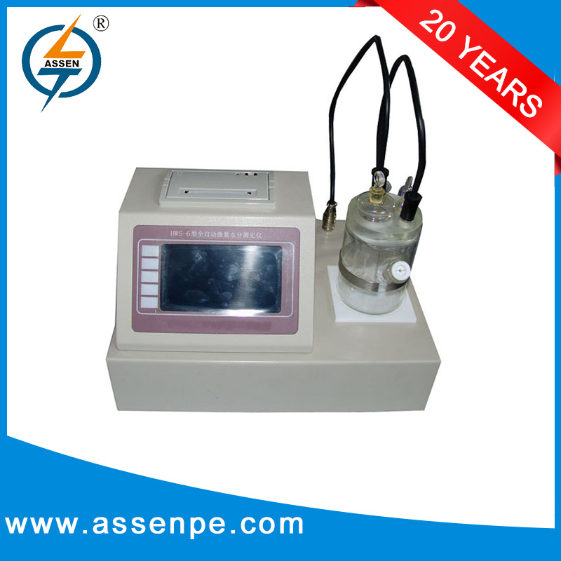 High quality digital dielectric oil moisture meter