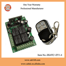 Hot4CHAC12-35V Wireless power switch remote control kits,signal inter-lock,non-lock,self-lock,learning code