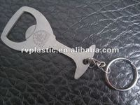 2012 promotional keychain flat stainless bottle opener/meatl beer bottle opener