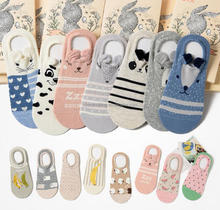fashion wholesale sexy 3D ears animal design ladies no show sock