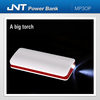 large capacity high quality mobile power bank/mobile power supply