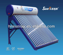High absorption room heater no pressure solar water heater