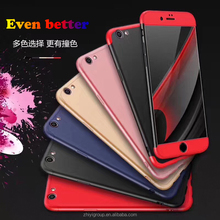 full cover case tpu colorful for iphone 7/7plus/8 360 Degree Full Cover Protective phone case with tempered glass
