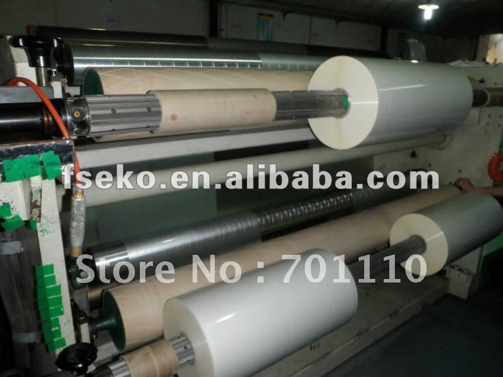 bopp thermal lamination film;plastic film,BOPP/EVA LAMINATION ROLL FILM(Consumptive material used for printing)