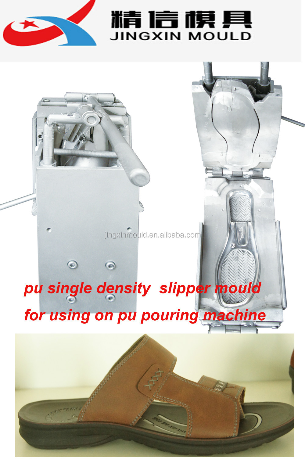 PU SINGLE /DOUBLE DENSITY SLIPPER SHOE SOLE <strong>MOULD</strong> FOR PU POURING MACHINE
