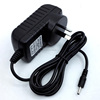 Plug In Connection and DC Output Type 5v 4a 24v 1a power adapter