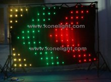 konelite RGBW RGBY BW W selected Fire proof coth Vision curtain DC-12V KO-203v 2*3m with controller 176pcs led smd5050