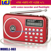 L-063 new very mini speaker with voice recorder, LED flashlight, MP3 player and fm radio