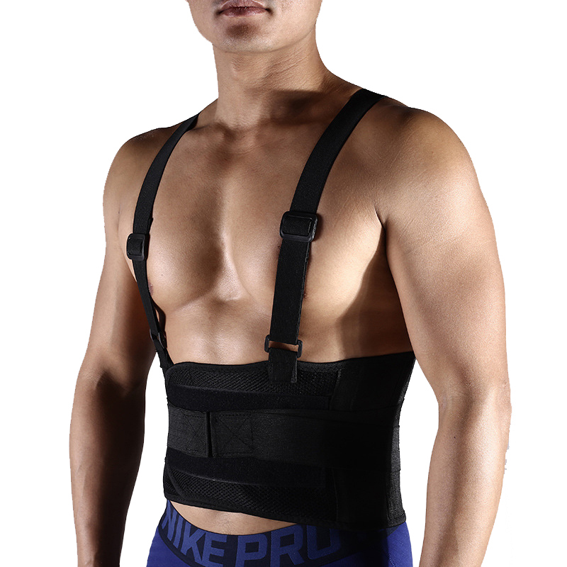 Working Lumbar Belt Workers Waist Protector Waist Support Lower Back For Back Spine Pain Relief