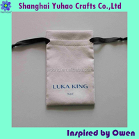 Nude color faux suede jewelry pouch with logo and drawstring for cosmetic/timepieces packaging OEM/ODM