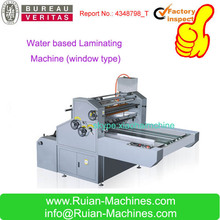 HAS VIDEO Water soluble Filming Machine Laminator