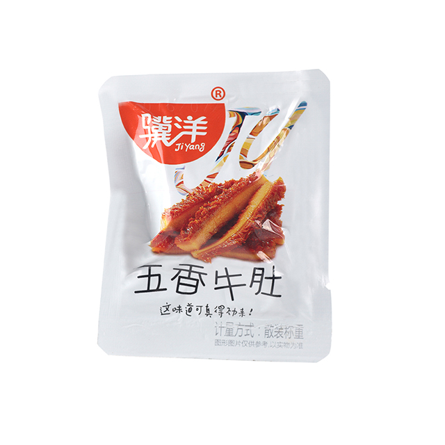 China wholesale custom JI YANG spiced tripe with delicious flavor