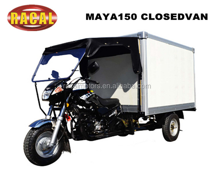 MAYA150 CLOSEDVAN EEC 3 wheel gas scooter with closed van ,250cc trike chopper 3 wheel motorcycle cheap,chopper trike for sale