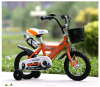 2017 New Good Price Chopper 16 Inch Bike Kids / Cool Boys Children Exercise Bikes With Ce / Used Mini Kids Bicycle For Sale