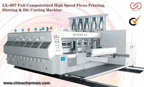 GIGA LX-608CN Kraft Paper Made Box Machine/ Economic Priced/ carton paper making machine full auto