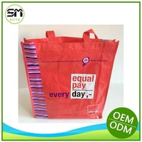 Special customized promotional service supremacy fruit bag pp woven bag