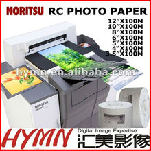High quality roll inkjet photo paper for noritsu d1005 from HYMN