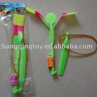 Flashining Shooting Arrow Child S Toys