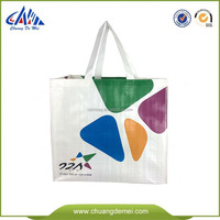 High Quality Eco-friendly Transparent PP Woven Bag Recycled Laminated Foldable Shopping Bag