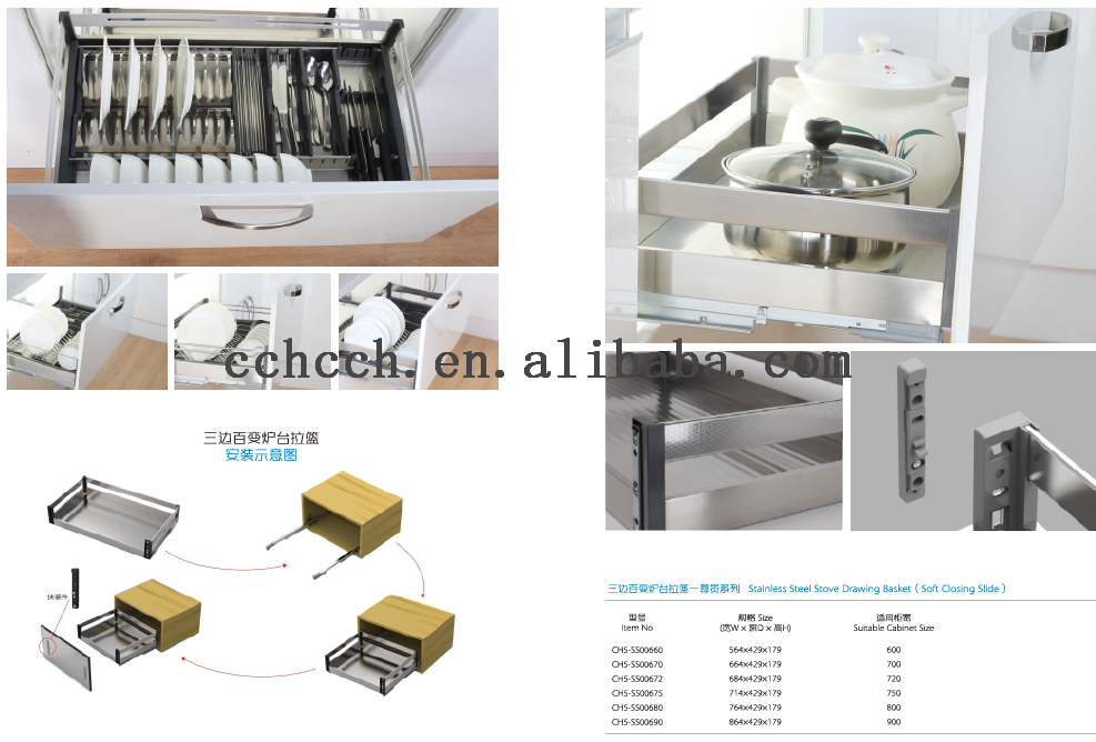 Kitchen drawer stainless steel kitchen cabinet plate rack for Kitchen cabinets 500mm depth