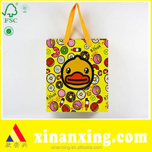 Fashion Type 120g White Card Rubber Duck Paper Bag