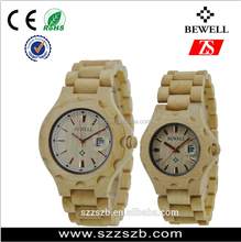 Bewell Natural Wood Quartz Couple Watch bamboo watch For Wedding Gifts