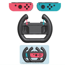 2PCS Set Left and Right Racing Steering Wheel for Nintendo Switch Console Gaming Accessory