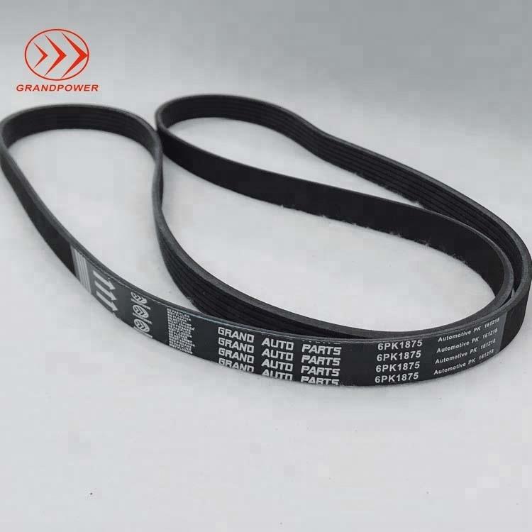 Bando USA 6PK730 Belts