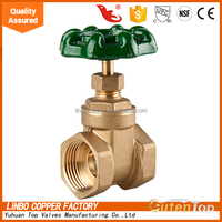 LB-GutenTop china supplier aluminium handle wheel 200 wog brass gate valve pn16 with full port