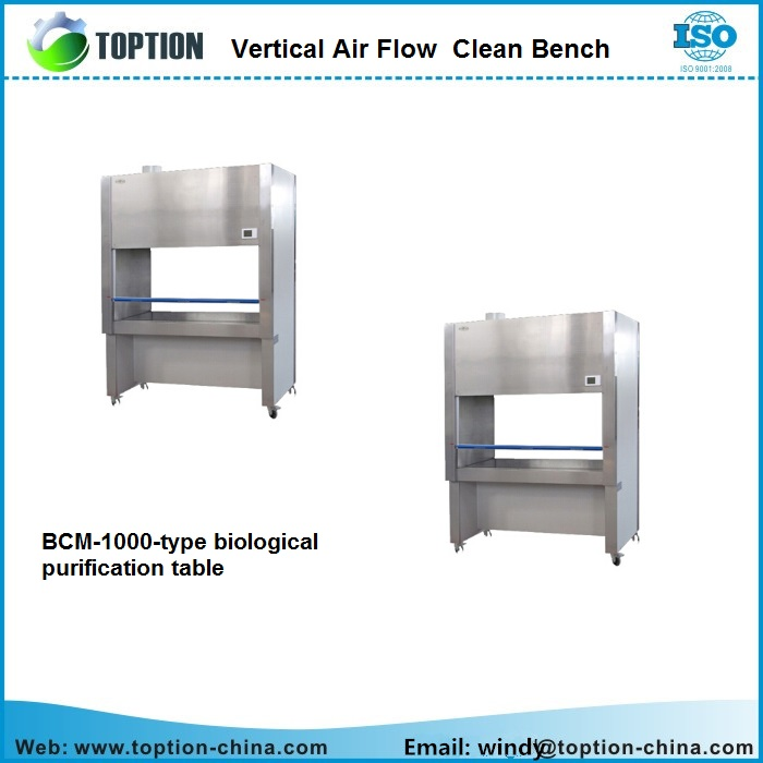 biological safety cabinet BCM-1000-type biological purification table
