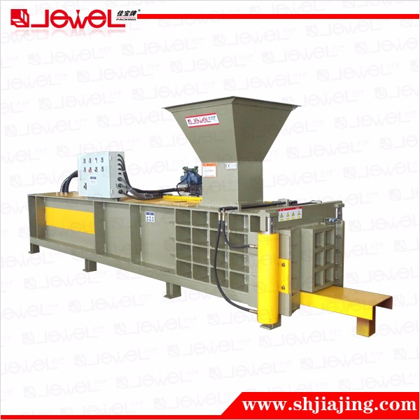 Horizontal Automatic Hydraulic coir dust brick Making Baler