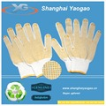 bleached white safety gloves working gloves china working gloves with PVC dot