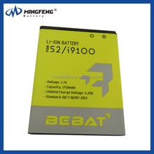 extended life cell phone batteries EB524759VU/EBF1A2GBU for samsung galaxy s2 i9100