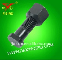 RR Truck Bolt with Nut for TROLY