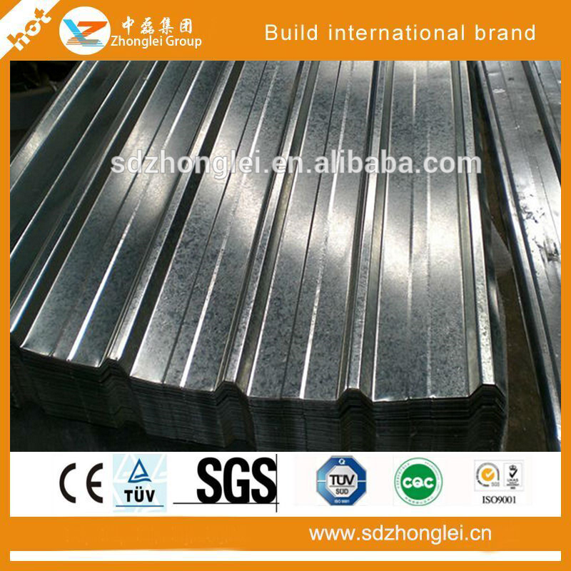 Price of Corrugated PVC Roof Sheet with Promised Good Quality
