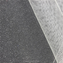 polyester monofilament curtain tulle mesh fabric