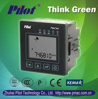 PMAC905 LCD Intelligent Power Meter