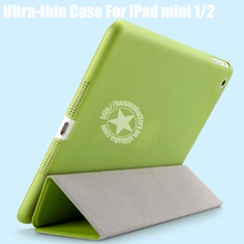 Smart Case For iPad'' mini1 mini2 Made in China