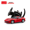 Rastar R/C 1:18 Ferrari F12 Small Remote Control Car with steering wheel controller