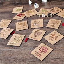 Luxury brown kraft paper pierced festival cards laser cut greeting for birthday christmas