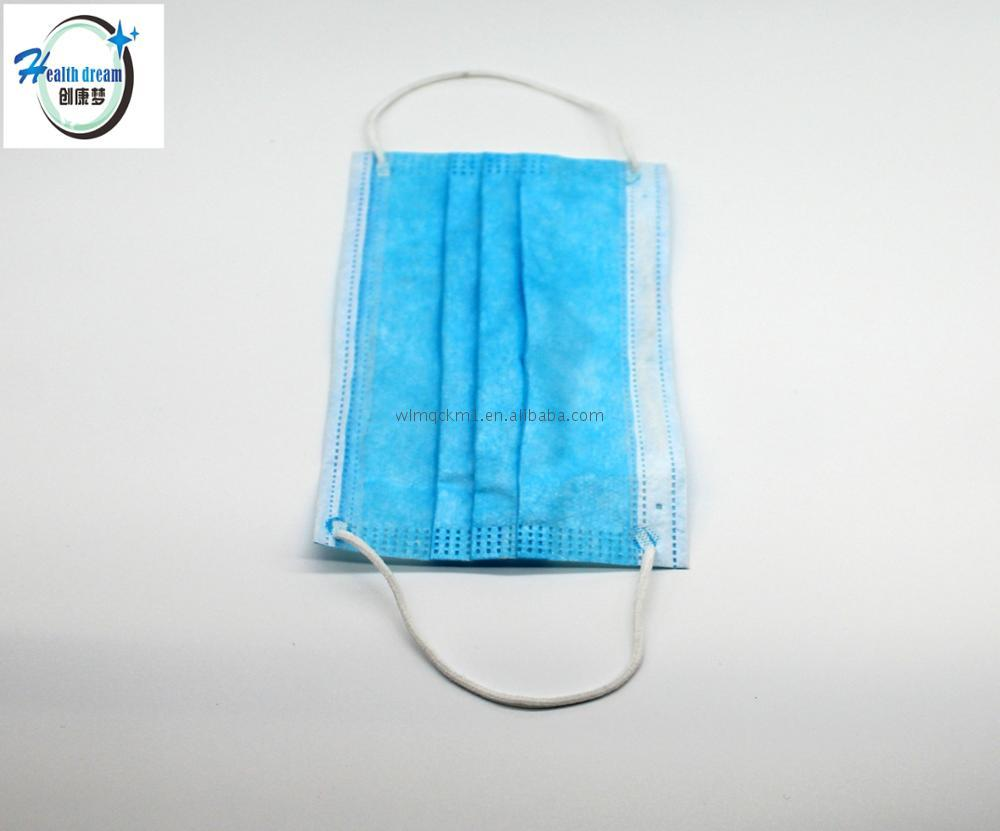 Best price medical earloop face mask disposable ear loop hospital use dustproof with high performance