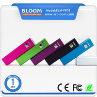 2600mAh Portable Backup Battery Charger USB Power Bank for Smart Phones and other Digital Devices
