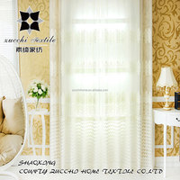 2016 New design voile Embroidered Organza Dolly curtain