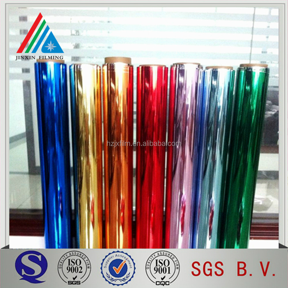 Color Coated Metallized PET film Christmas Film